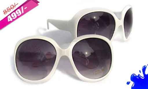 White Sunglasses with power online